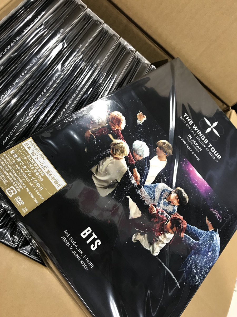 2017 BTS LIVE TRILOGY EPISODE III THE WINGS TOUR  IN JAPAN ~SPECIAL EDITION~ at KYOCERA DOMEに関する画像7