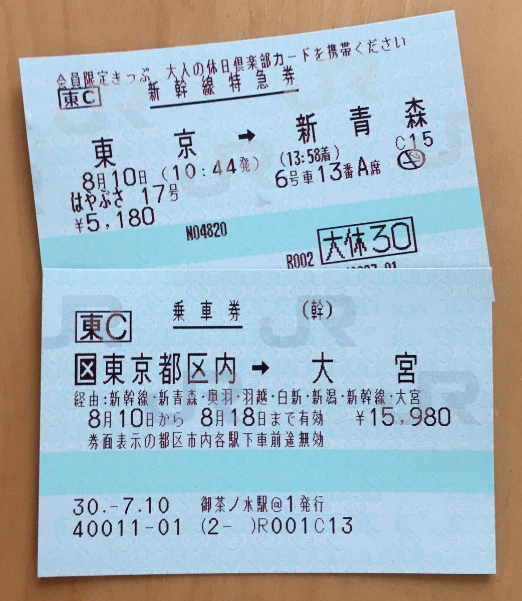 Yoshio HONMA (本間善夫) on Twi...