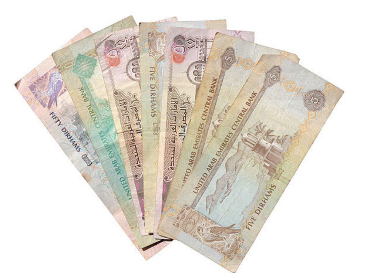 поздравил арабская валюта картинки домашних