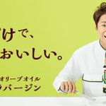 "Image for the Tweet beginning: ""ひとかけの伝道師""こと大野智さん"