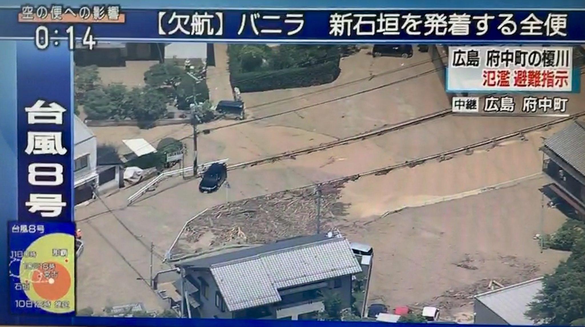 画像,広島 府中町の榎川氾濫#西日本豪雨災害#広島 https://t.co/Mv5NnKMkL6。