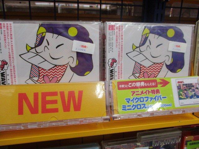 おそ松さん第2期 Original Sound Track Albumに関する画像5