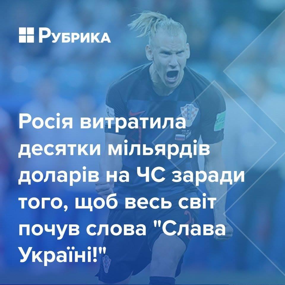 ФФУ компенсирует штраф Вукоевичу, возложенный FIFA - Цензор.НЕТ 9224