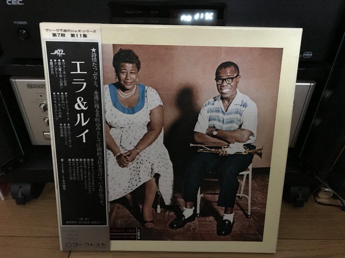 エラ&ルイ  ムリに高音質にでもなく、盛り上げようともせず、自然体の良い音のアルバム。  落ち着く。