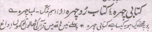 Urdutime on Twitter: