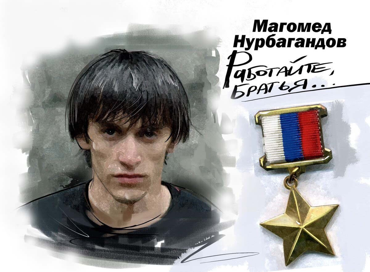 KomarovOIkrgl photo