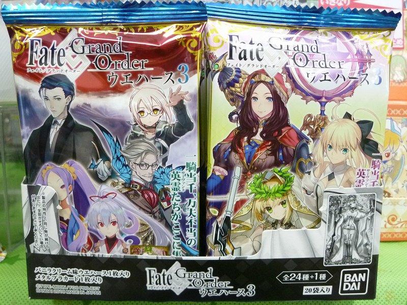 Fate/Grand Orderウエハース3に関する画像9