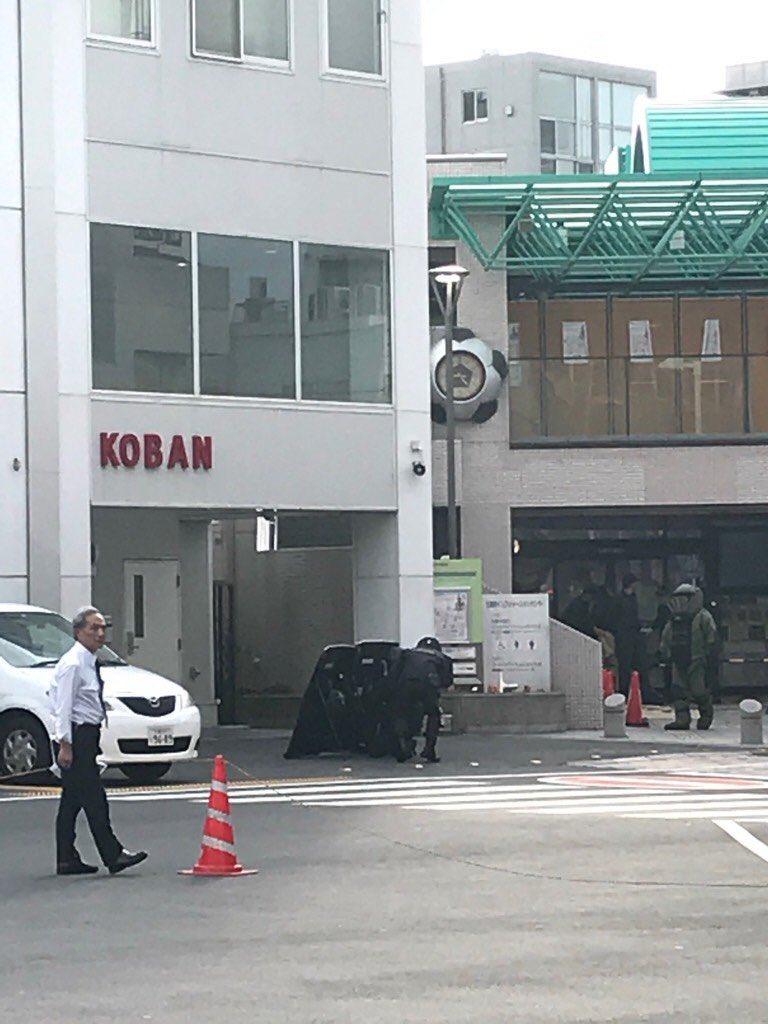 北浦和駅の爆発物を処理する現場の画像