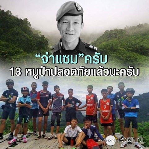 Million thanks to all of you for helping 12 children and 1 coach trapped in the cave in Thailand . Another thank you from Thailand …..We can&#39;t say enough.  #ThaiCaveRescue  #พาทีมหมูป่ากลับบ้าน #ถ้ำหลวง #ThailandCaveRescue  #ThaiNavySeal #WildBoars #ThamLuang #Hooyah<br>http://pic.twitter.com/cMn1LHhetP