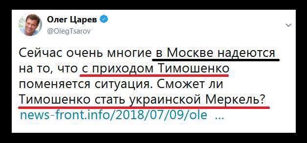 Количество чартеров на отдых из Украины по сравнению с 2015 годом выросло вдвое, - Омелян - Цензор.НЕТ 1835
