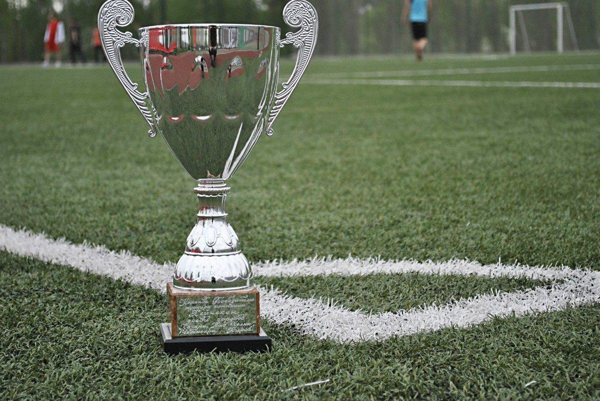 Кубок Луганской области по футболу-2021