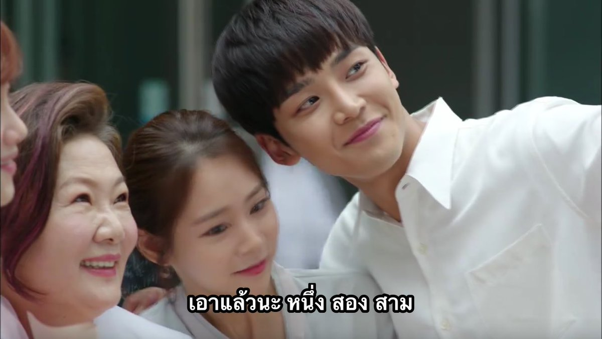 ROWOON THAILAND on Twitter: