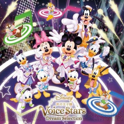 『Disney 声の王子様』小野賢章さん、江口拓也さんら12名の人気男性声優が出演! ライブも開催決定