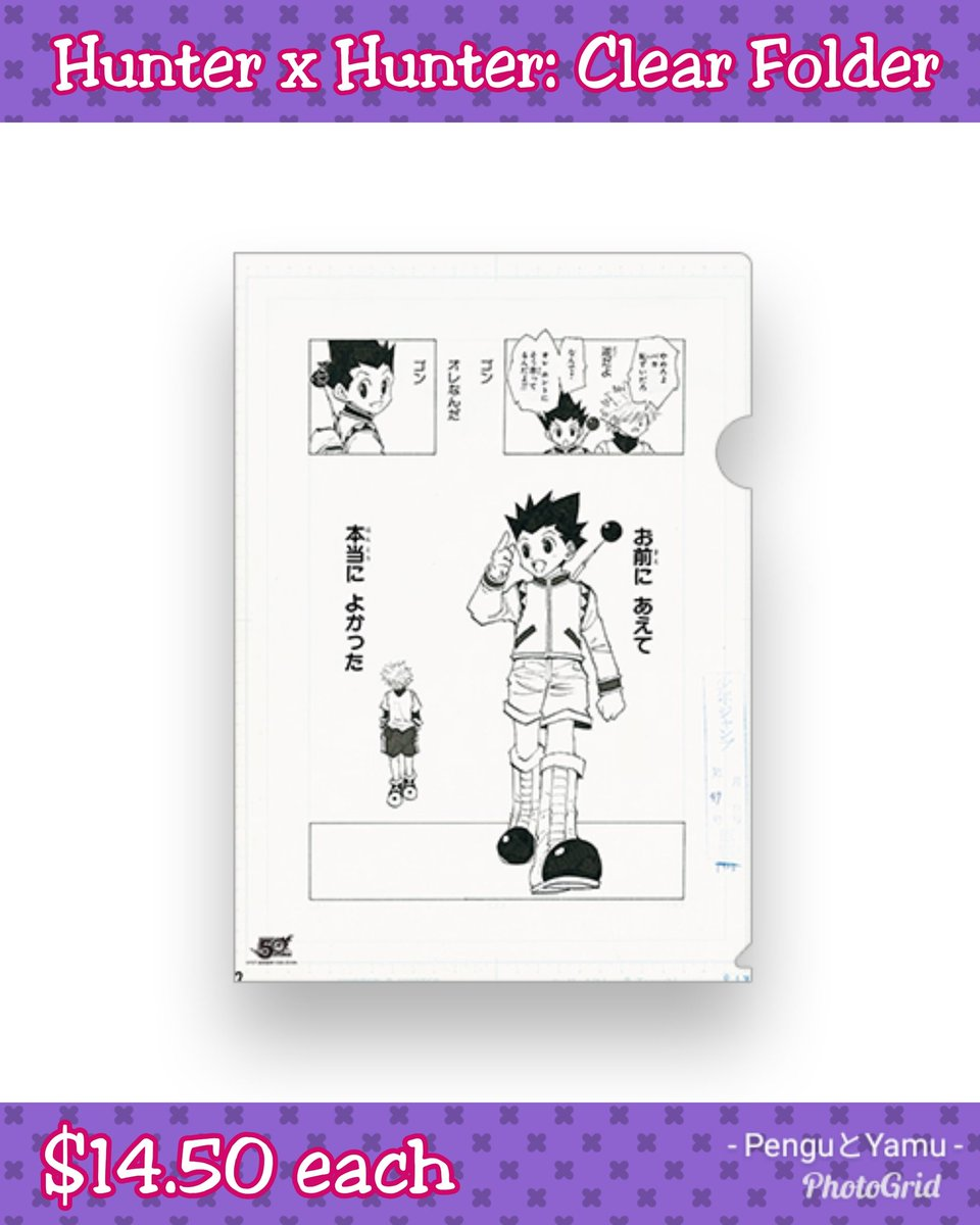 Weekly Shonen Jump 50th Hunter × Hunter B2 Poster Gon Kurapika Exclusive JAPAN