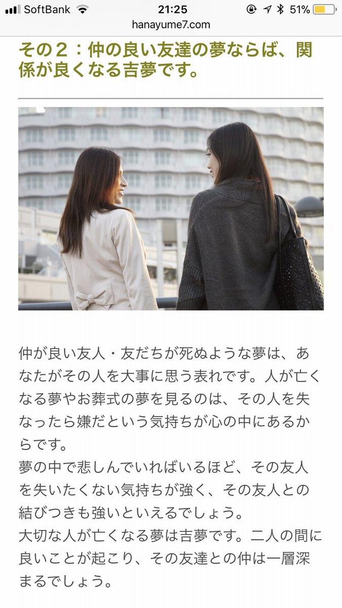 """中島 崇文 on Twitter: """"ストーリーにも載せちゃうくらい嬉しいんだ笑… """""""