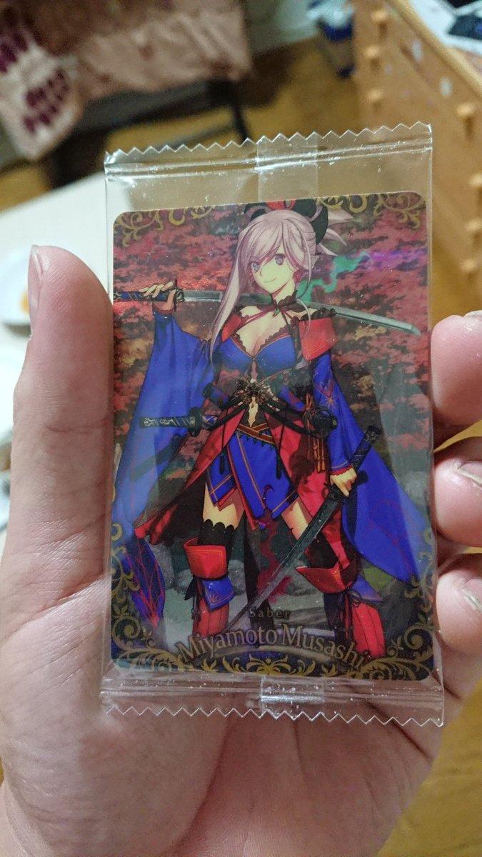 Fate/Grand Orderウエハース3に関する画像11