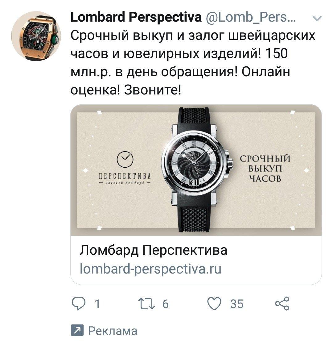 Выкуп часы не старых часов стоимость советских