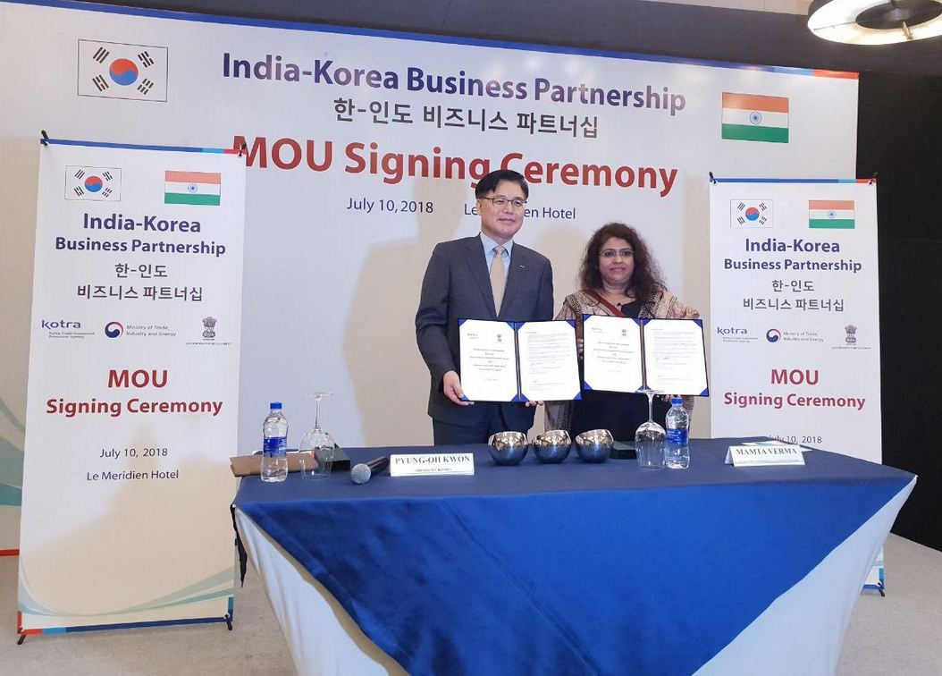 KOTRA to open office in Gujarat; MoU signed with State government