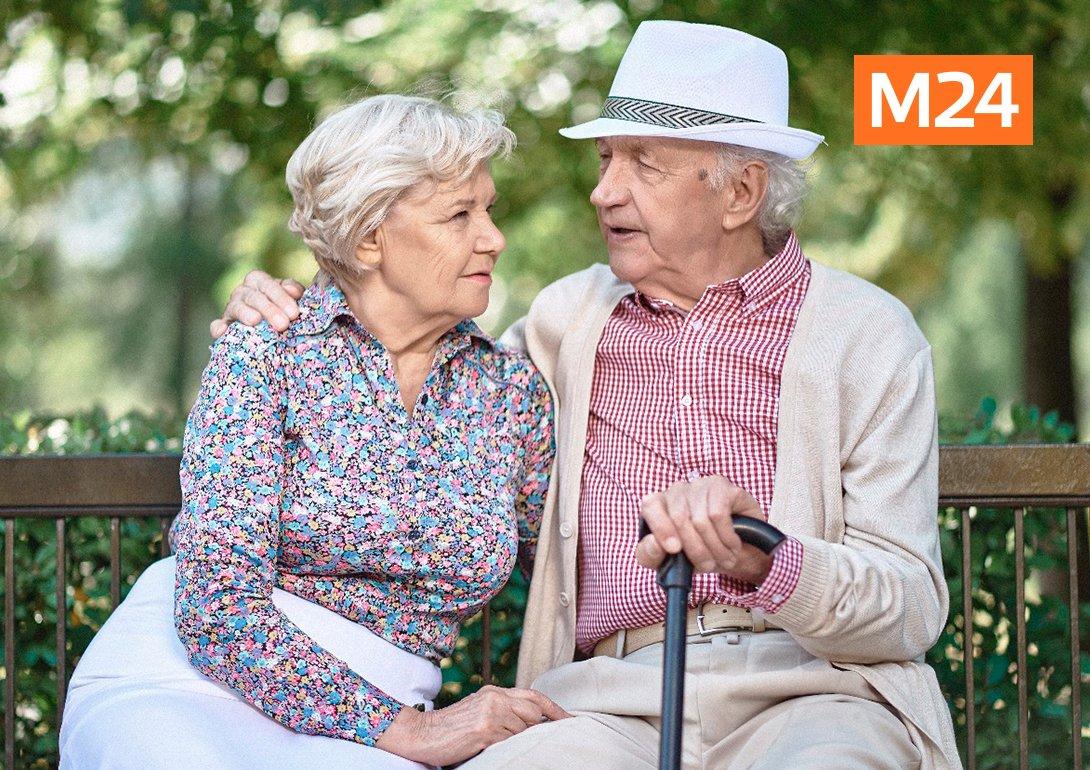 60's Plus Seniors Online Dating Sites In London