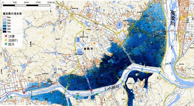 真備町の水害で亡くなった方のご冥福をお祈りするとともに、倉敷市が真備町の水害予測で出していたハザードマップ通りに浸水していることを重く受け止めないといけないです。 国土地理院の今回の浸水推定を見ると、事前の予想通りで、皆さんも「ハザードマップ 〇〇」で自分の居住地を検索しましょう。