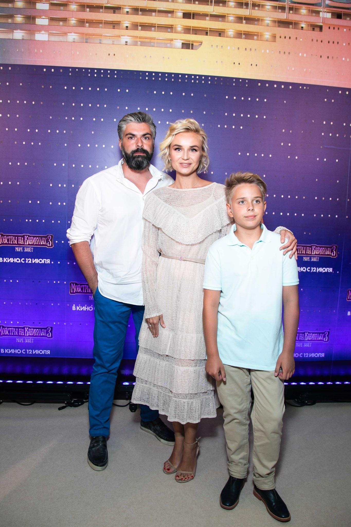 полина гагарина с сыном и мужем фото