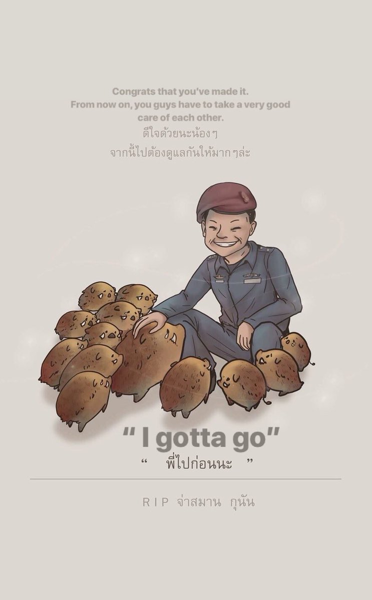 You really helped &quot;bringing these kids home&quot;. They&#39;re safe now. Rest in Peace #SamanKunan #ThaiCaveRescue #WildBoars #Hooyah #พาทีมหมูป่ากลับบ้าน #ถ้ำหลวง<br>http://pic.twitter.com/Cmd5fSULD4