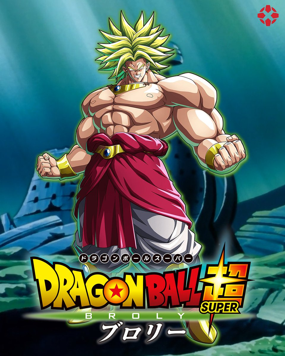 Ign On Twitter The Villain Of The Dragon Ball Super Movie Coming