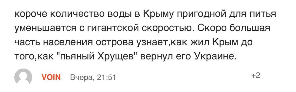 В Сенате Соединенных Штатов представлен проект резолюции, осуждающей незаконные попытки РФ оккупировать Крым, - посольство Украины в США - Цензор.НЕТ 3766