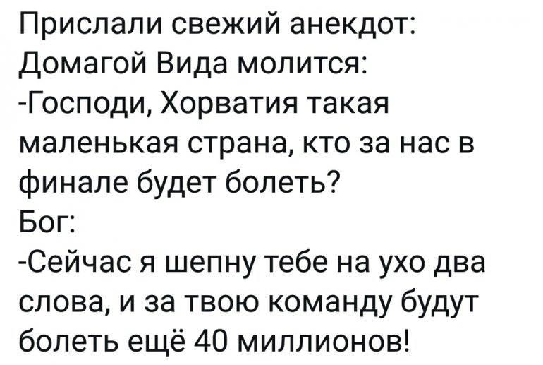 Від кінця квітня Росія затримала майже сто українських суден в Азовському морі, - Омелян - Цензор.НЕТ 1988