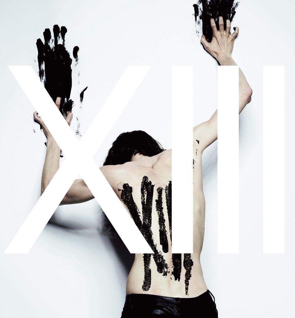 Xlllに関する画像4