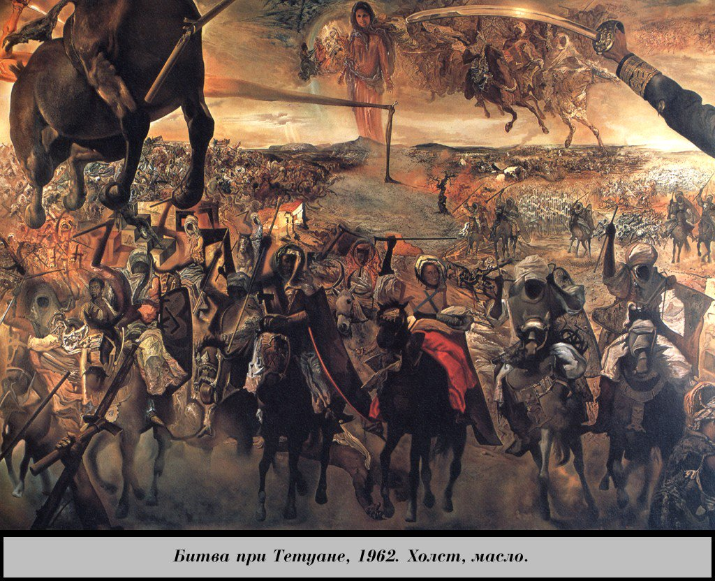 Battle of Tétouan  https://www. wikiart.org/en/salvador-da li/battle-of-tétouan &nbsp; …  #surrealism #wikiart<br>http://pic.twitter.com/Vzwq88DxPD