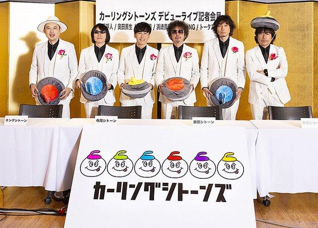 【すごい】寺岡呼人ら大物6人からなる新バンド結成