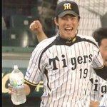 Image for the Tweet beginning: アカウント作り替えました! 私は阪神ファンですが、野球が好きなのでいろんな球団のファンの方と関わりたいです! よろしくお願いします‼️🐯🙇⚾ #野球好きな人と繋がりたい