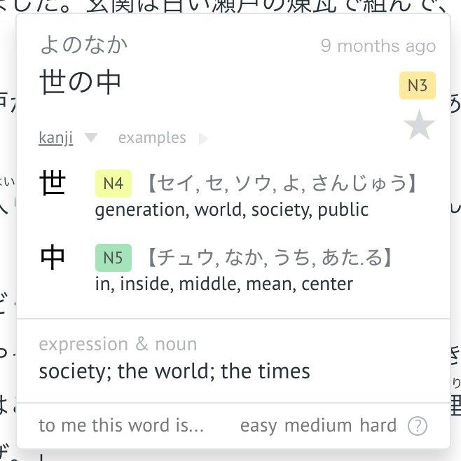 Japanese IO on Twitter: