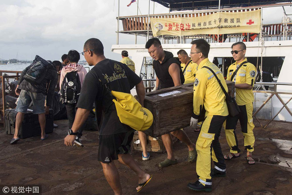 Latest on capsized #Phuket boats: death toll has risen to 45, with two still missing