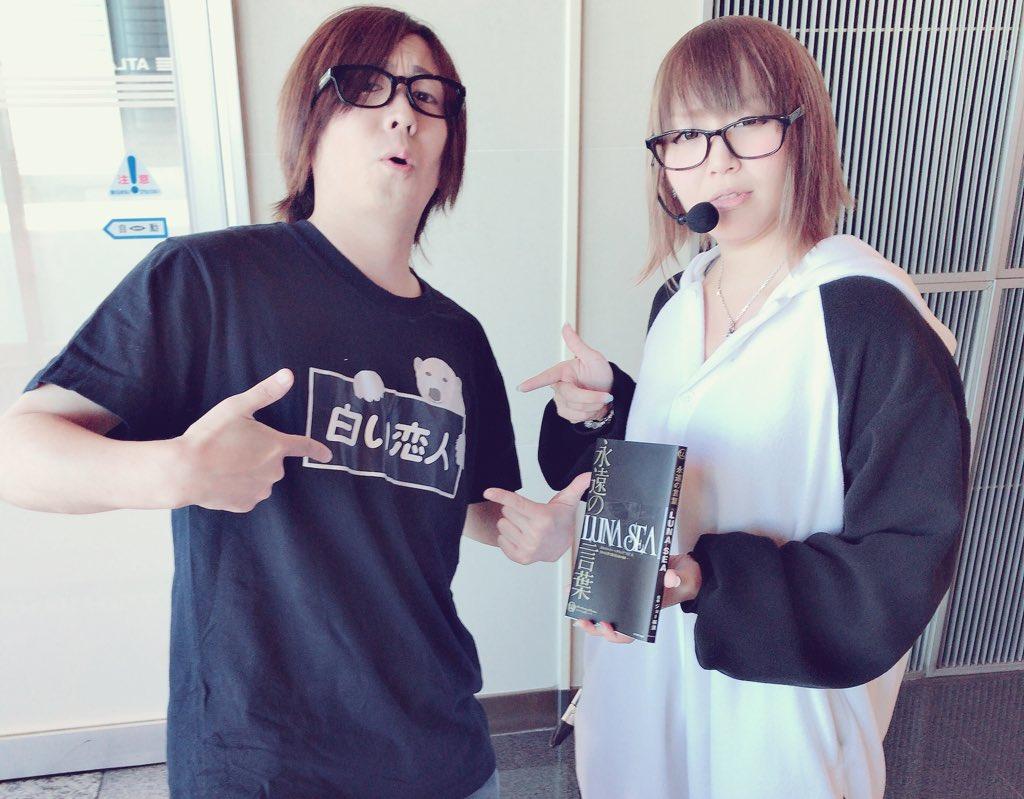 丘 アトラス 虹 ヶ 取材日:11/5 双龍
