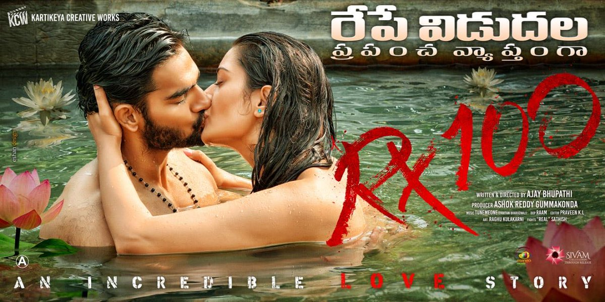 rx100onjuly12th hashtag on Twitter
