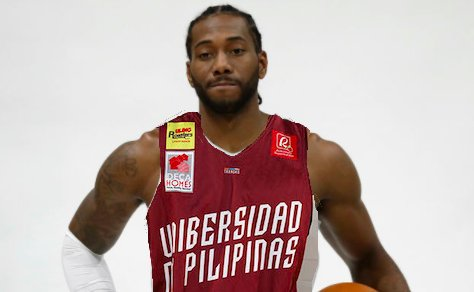 Next recruit for the UP Fighting Maroons: