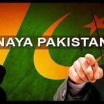 Image for the Tweet beginning: Humara Naya Pakistan hum sub