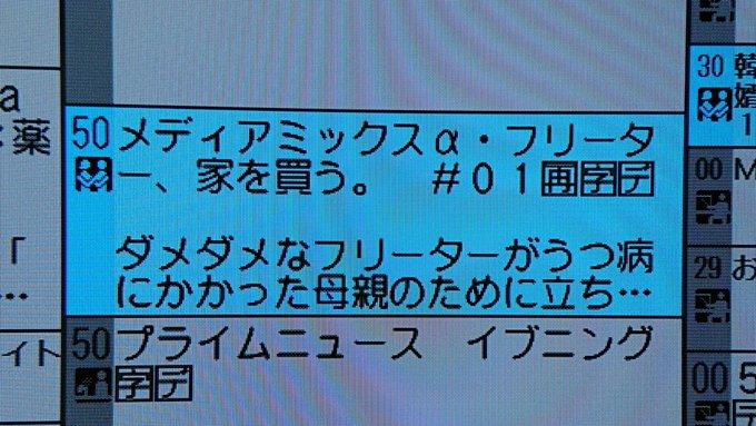 メディアミックスα - JapaneseCl...
