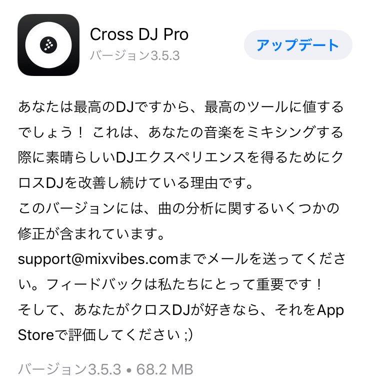 Cross Dj Pro Apk Free Download Revdl Gastronomia Y Viajes