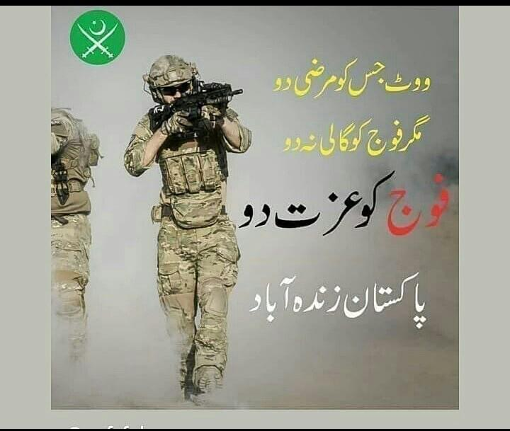 Respect & love Pak Army & ISI🇵🇰💚💗