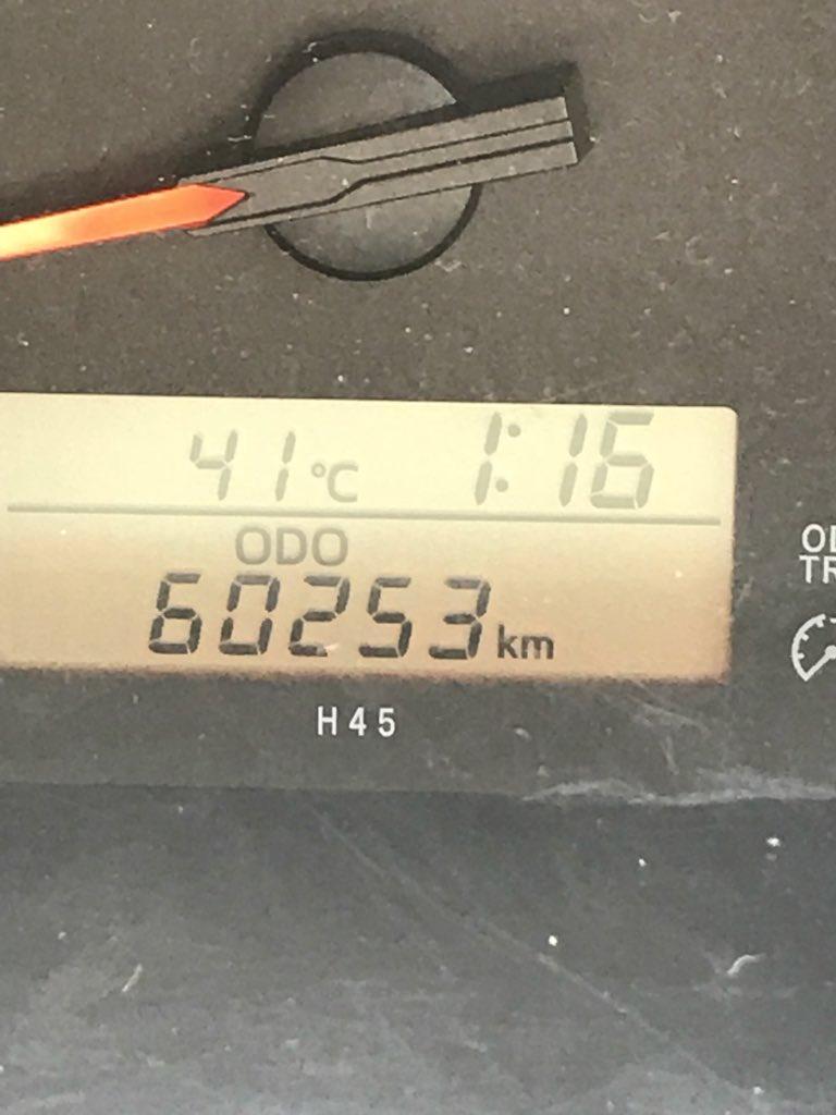 現在 さいたま の 気温 市