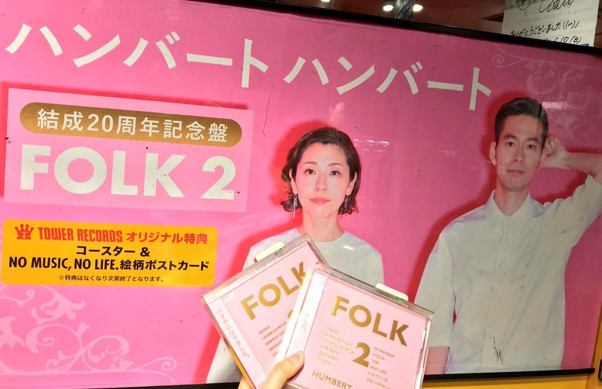 FOLK 2に関する画像3