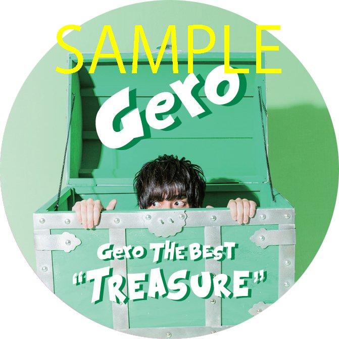 Gero The Best Treasureに関する画像5