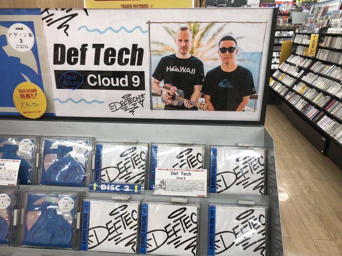 Cloud 9に関する画像13