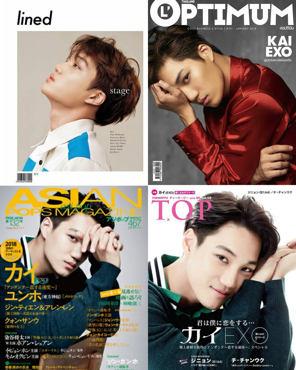 Kai Nation Philippines On Twitter Exols Remember That Jongin Been On The Cover Of Countless Magazines And He Always Give His Best And Passion In Every Photoshoot So Please Vote For Him In