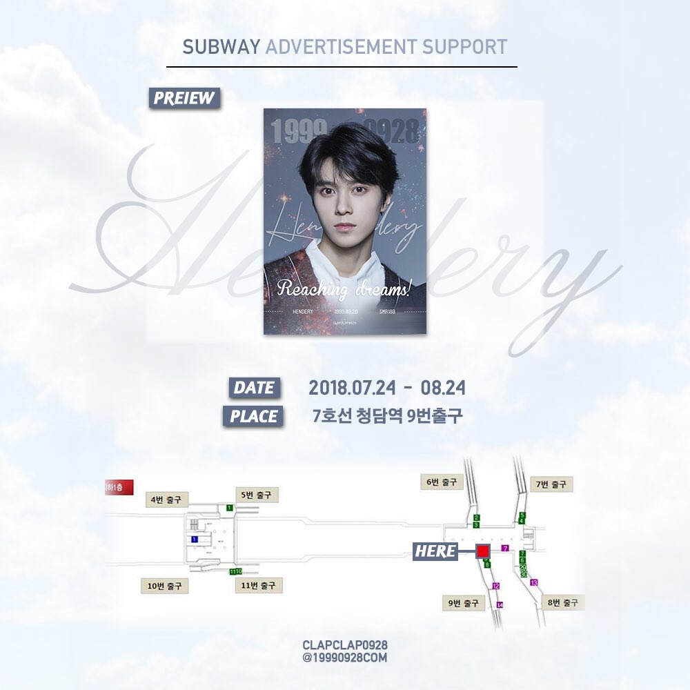 👏🏻Subway Ad. Support for HENDERY👏🏻 Hendery is reaching his dreams.  Date: 2018.07.24~08.24 Place: Subway Line 7 Cheongdam Stat. No.9 Exit  ClapClap's very first gift for u and thank u for being SMRookies to let us know u.  #HENDERY #SMROOKIES #SR18B https://t.co/QAsBYCGAnP
