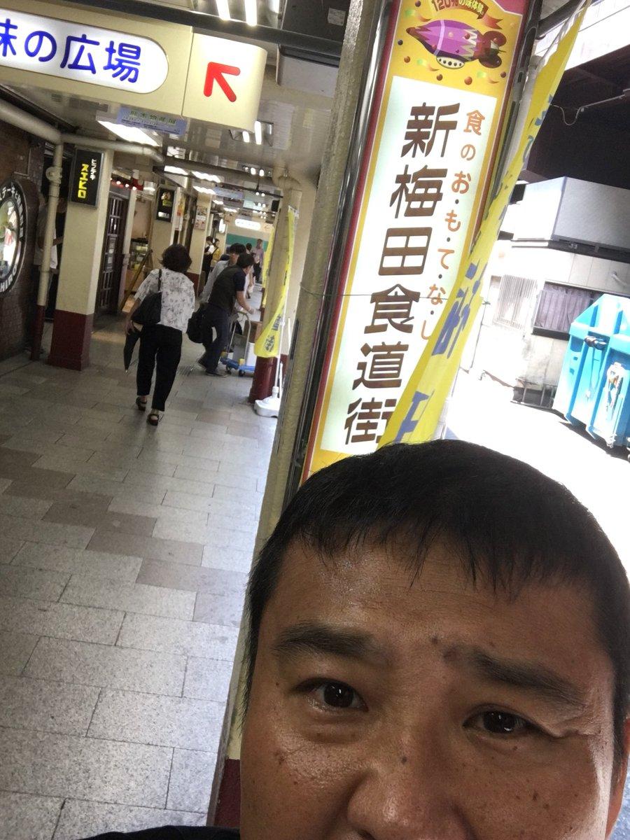 """お宮の松 on Twitter: """"大阪に着..."""