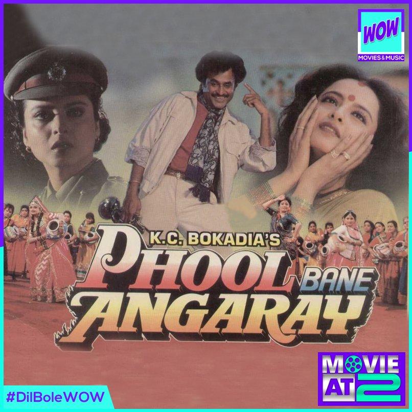 phoolbaneangaray hashtag on Twitter